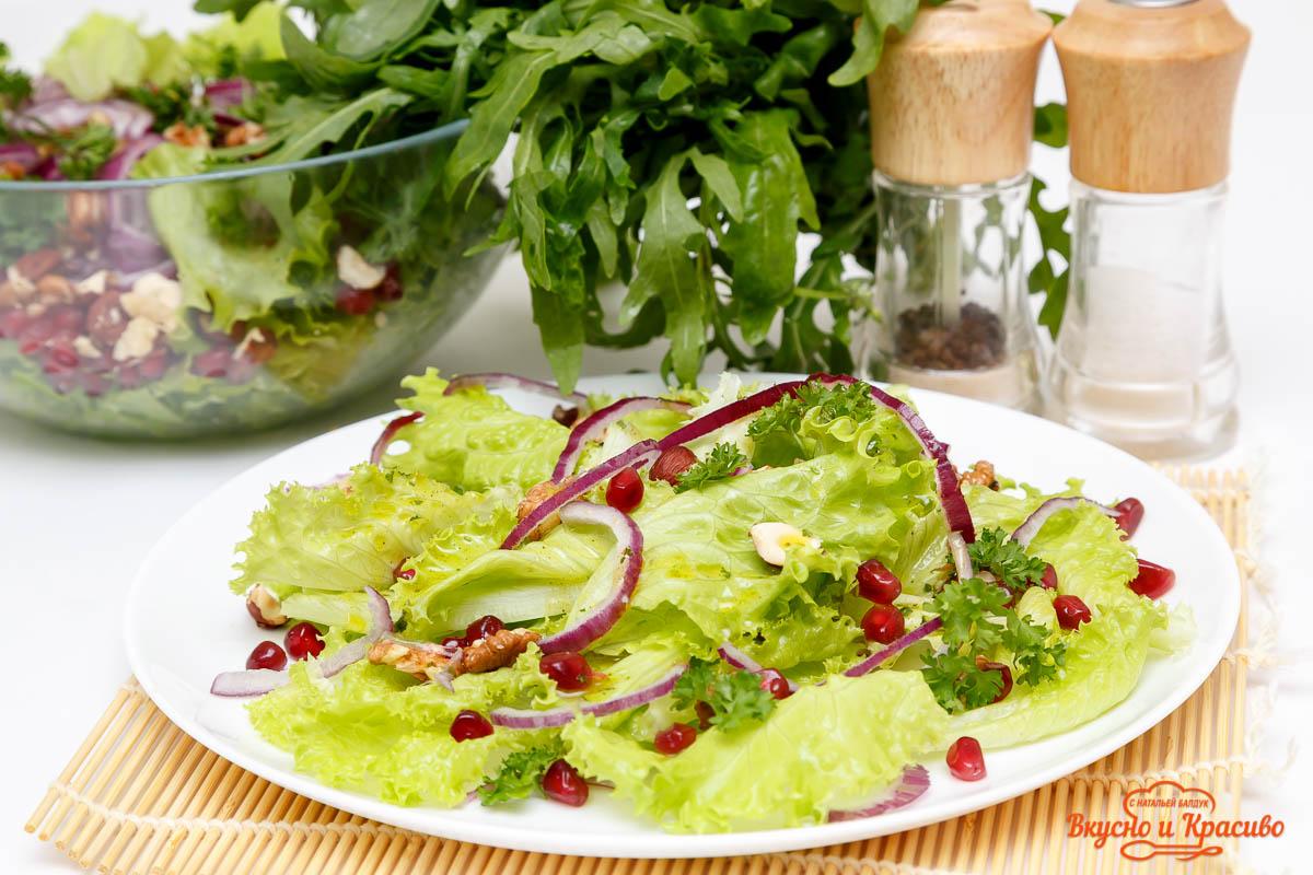 salad-health-9