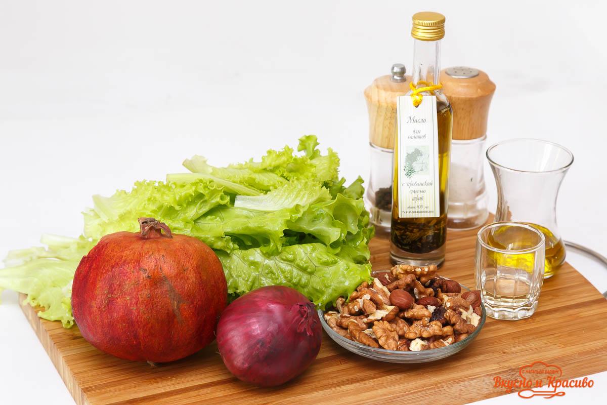 salad-health