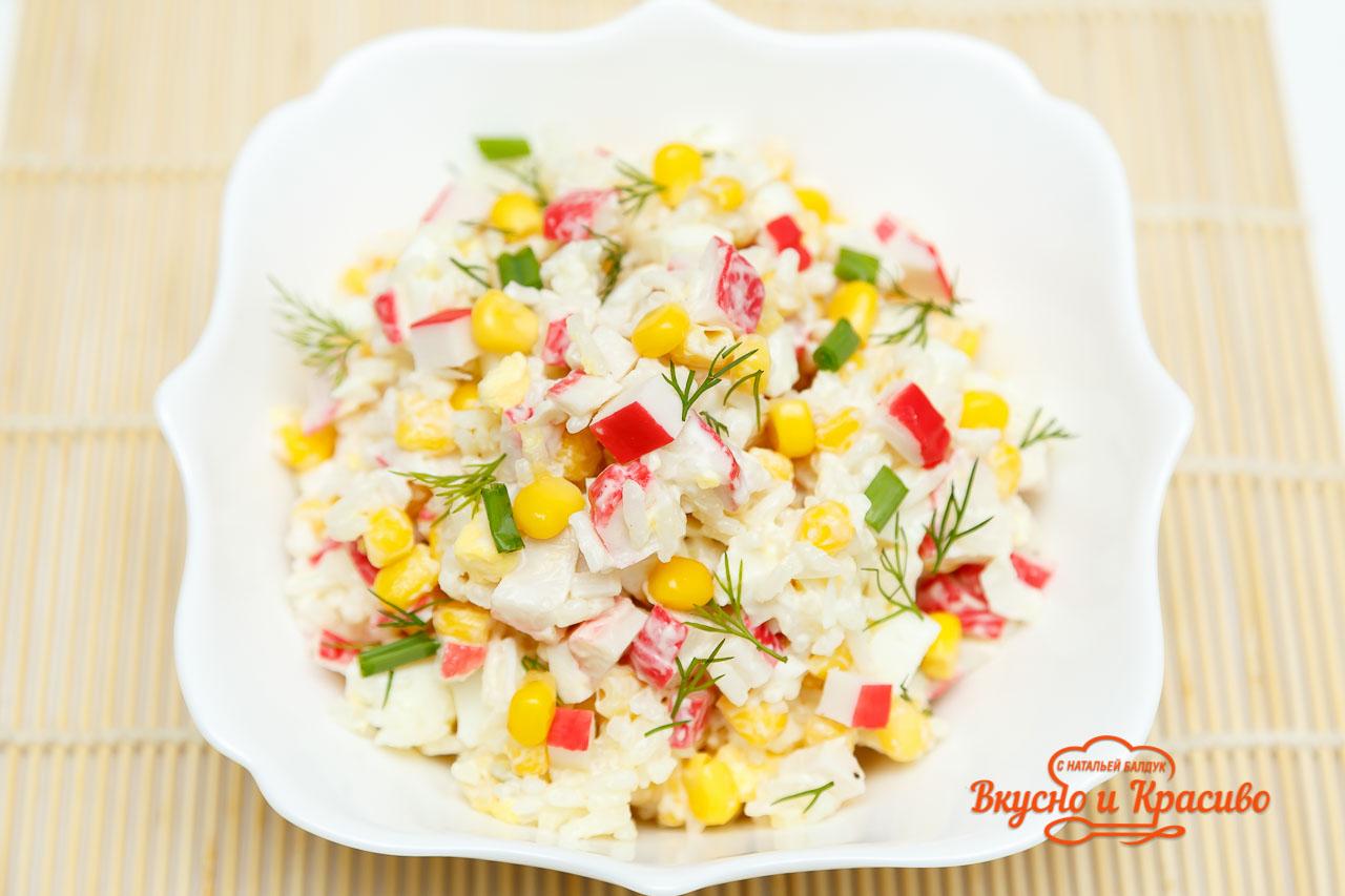 Крабовый салат (9)