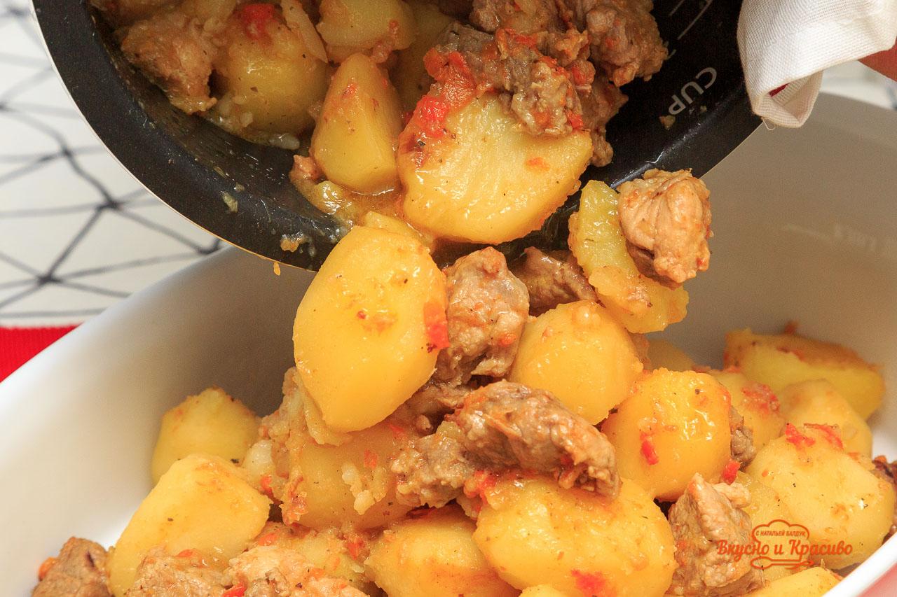 Ужин из мяса и картофеля
